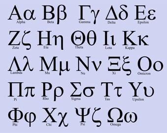 Greek font | Etsy