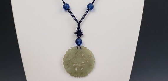 Vintage Chinese Nephrite Medallion Necklace