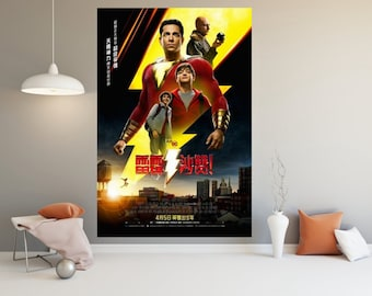 Shazam movie poster | Etsy
