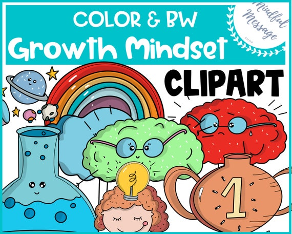 growth mindset clip art color for growth mindset posters etsy growth mindset clip art color for growth mindset posters