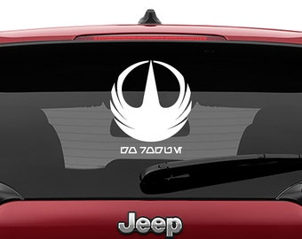 Star Wars Rogue One Logo Vinyl Decal | Rogue One Logo Tumbler Decals | Star Wars Rogue One Logo Decal