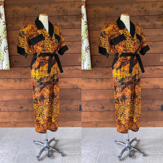 Fun & Funky 1980's Jungle Print Jumpsuit