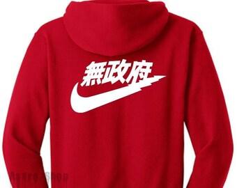 71951f9b4f073 Japanese Nike Unisex Hoodie  Tokyo b B Beerbongs and Bentleyes New album  Post Malone New album Wear Stoney Nike Tick Jumper Unisex