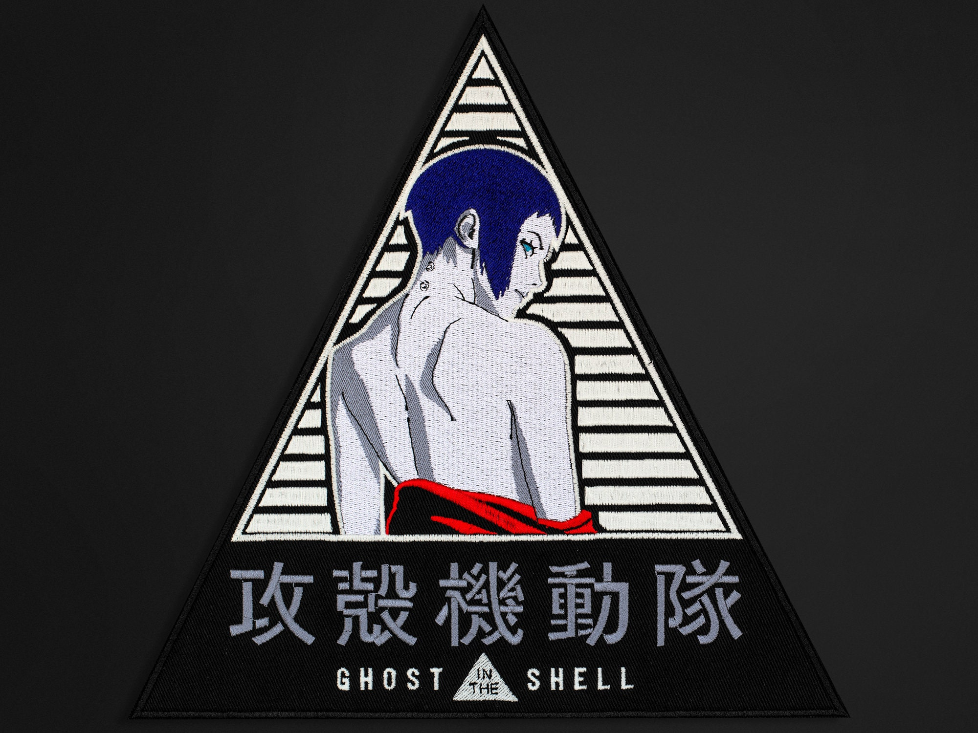 Anime Back Patch Fan Art Ghost In The Shell Glow In The Etsy