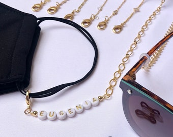 Personalize face mask chain, mask lanyard,  mask chain holder, face mask holder straps, sunglass chain, face mask necklace,lightweight chain