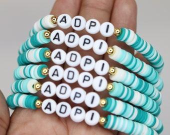 Custom Polymer beaded name bracelet, party gift favor for girls, colorful beach bracelet, rainbow fun bracelet, mom and daughter bracelets