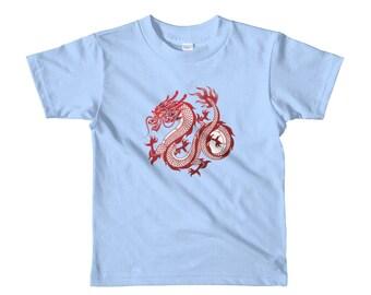 30149d2584486 Dragon Kids T-shirt enfants T-shirt Dragon personnalisé Kids T-shirt enfant  chemises enfant T-shirts personnalisés garçon T-shirt T-shirt cadeau  T-shirt ...