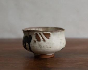 White Textured Teabowl *