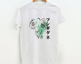 6d40359858e1 Bulbasaur Pokemon Water Colour Effect, Funny Tshirt, Parody TShirt, Unisex  Adult Clothing, Hypebeast, Streetwear