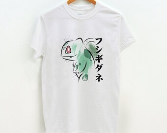 1ad2a6e8 Bulbasaur Pokemon Water Colour Effect, Funny Tshirt, Parody TShirt, Unisex  Adult Clothing, Hypebeast, Streetwear