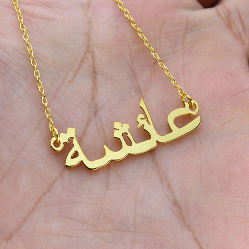 Personalized Arabic Name Necklace Customized Islam Pendants Name Nameplate  Gold Rose Gold Silver Choker Necklace Women Men Arabic Jewelry