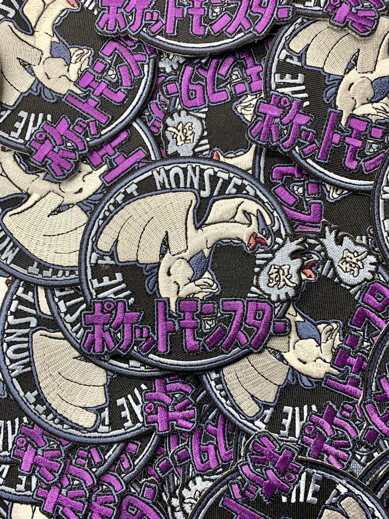 Pokemon Silver Lugia Pocket Monsters Emblem Custom Embroidered  Iron-On/Sew-On Patch, Patches, Limited Edition Patch, Custom Patch