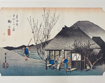 Utagawa Hiroshige. 53 Stations of the Tokaido. 20th Station Mariko. Japanese Ukiyo-E. Woodblock Print. Vintage Japanese Print. Japanese Art