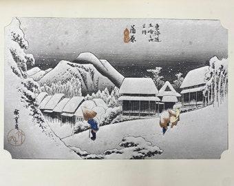 Utagawa Hiroshige. 53 Stations of the Tokaido. 15th Station Kanbara. Japanese Ukiyo-E. Woodblock Print. Vintage Japanese Print. Japanese Art