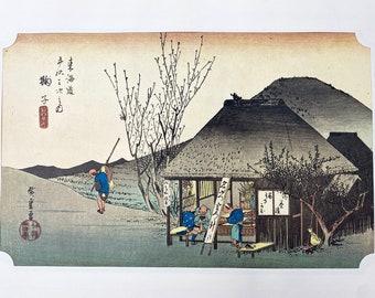 Utagawa Hiroshige. 53 Stations of the Tokaido. 20th Station. Mariko. Japanese Ukiyo-E. Woodblock Print. Vintage Japanese Print. Japanese Art