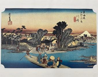 Utagawa Hiroshige. 53 Stations of the Tokaido. 2nd Station Kawasaki. Japanese Ukiyo-E. Woodblock Print. Vintage Japanese Print. Japanese Art