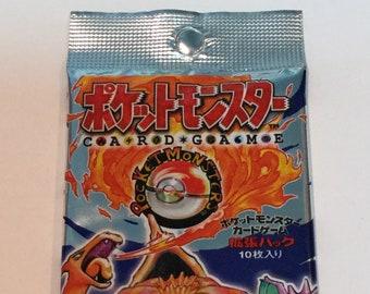 Japanese Pokemon Trading Card Game - Base Set Expansion Pack - New & Sealed Pack