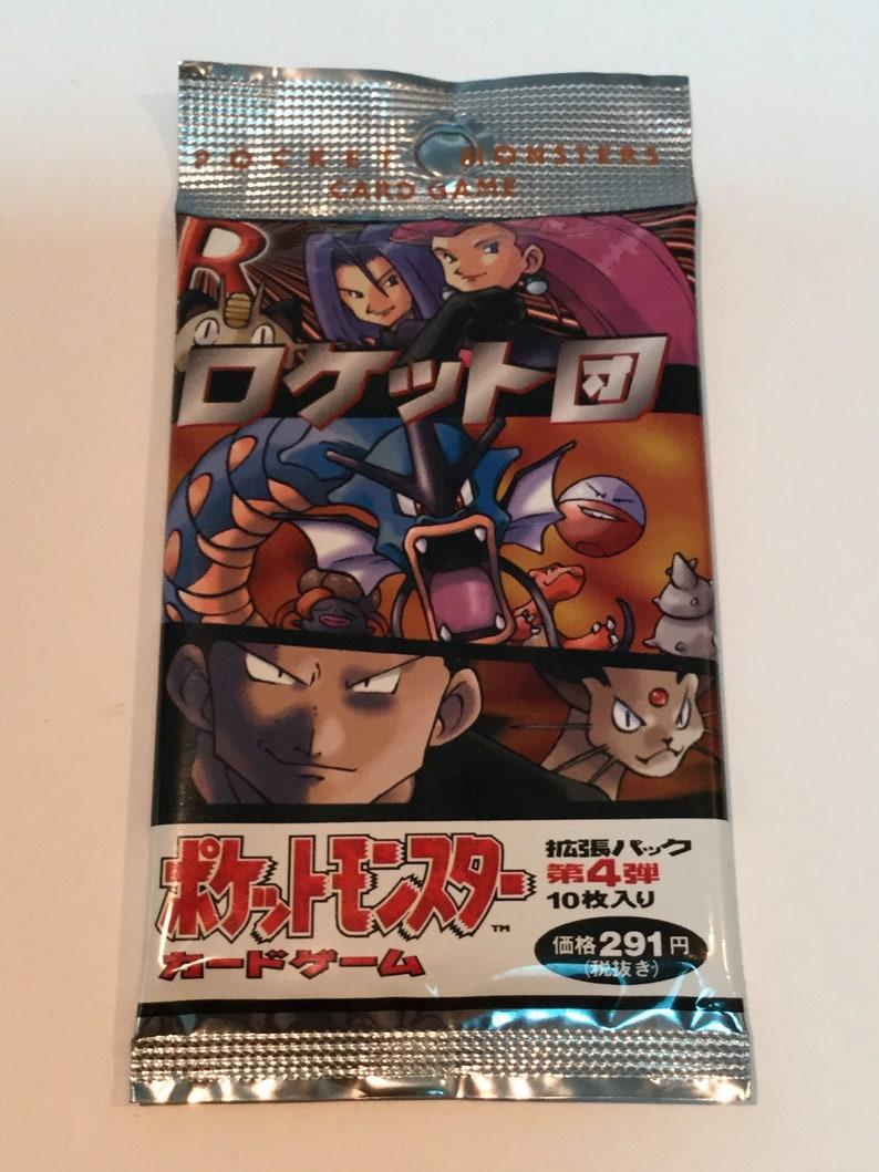 Japanese Pokemon Trading Card Game  Rocket Gang  New & image 0