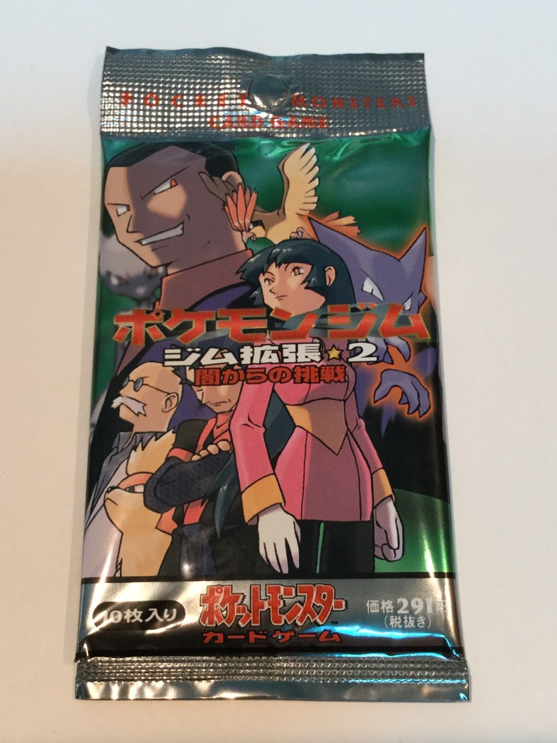 Japanese Pokemon Trading Card Game  Gym Booster 2: Challenge image 0