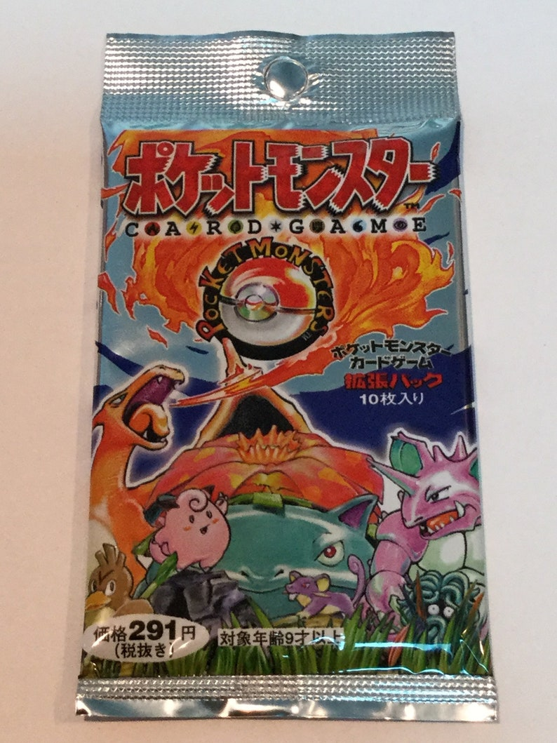 Japanese Pokemon Trading Card Game  Base Set Expansion Pack  image 0