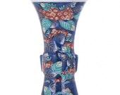 Vintage Porcelain Japanese vase - Imari Porcelain Vase