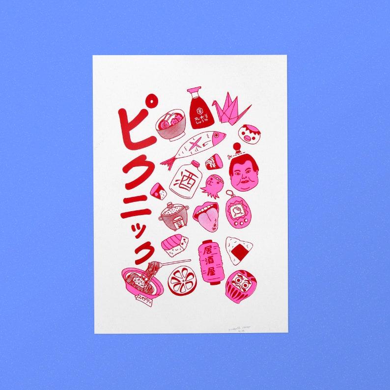PIKUNIKKU Japanese picnic poster image 0