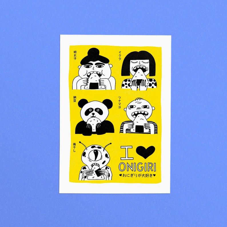 ONIGIRI LOVERS poster image 0