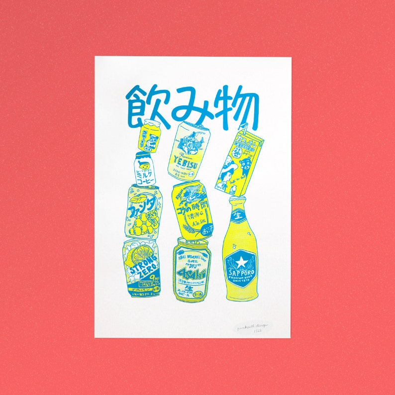 NOMIMONO Japanese drinks poster image 0