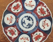 Vintage or Antique Arati or Imari Shallow Bowl with Blue, Iron Red and Green Polychrome Enamel