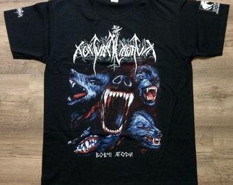 NOKTURNAL MORTUM - Вовчі Ягоди Wolfish Berries (T-Shirt)