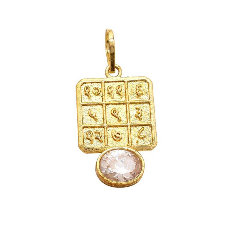 Libra Zodiac Tula Rashi / Vrishabha Rashi Taurus RashiZircon (American  Diamond) Yantra Gemstone Pendant with 24 ct  Gold Plated chain