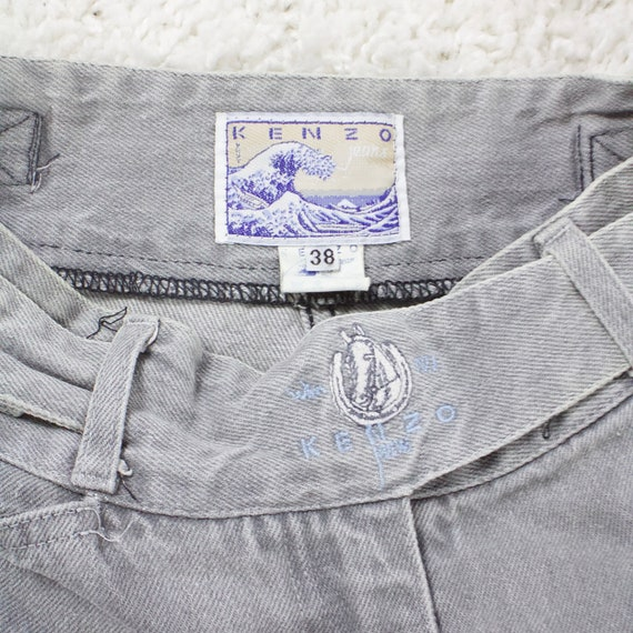 Vintage Kenzo High Waisted Women's Jeans