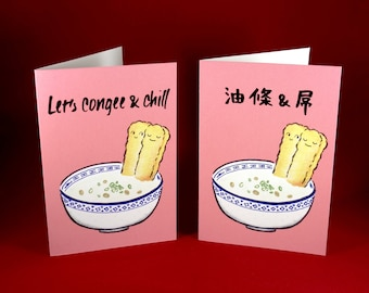 Congee and Chill Valentine Card