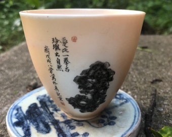 Woodfired painted teacup