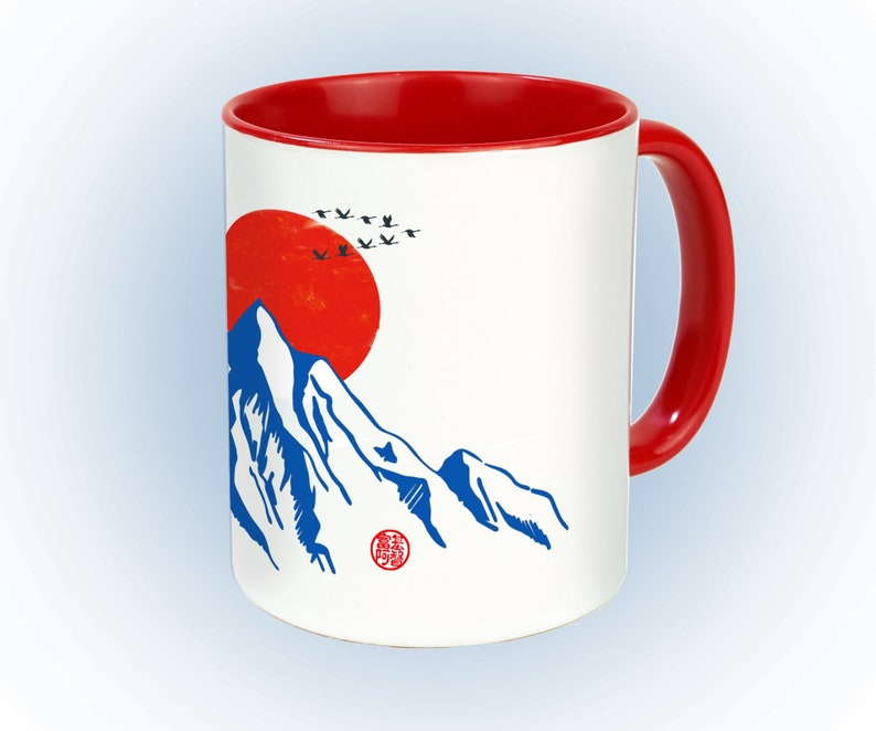 Cup of Japanese Mountains tea and coffee cup  image 0