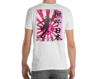 45a9fc8a4a4f Nadeshiko Japan Unisex T-Shirt back print front pocket women's soccer  football france FIFA 2019 commemorative collectors tee t