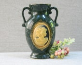 Small Marblized Grecian Wine Urn with a Beautiful Embossed Cameo