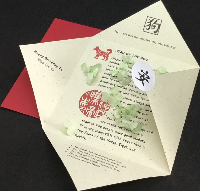 Year of the Dog - Chinese Zodiac Birthday Card