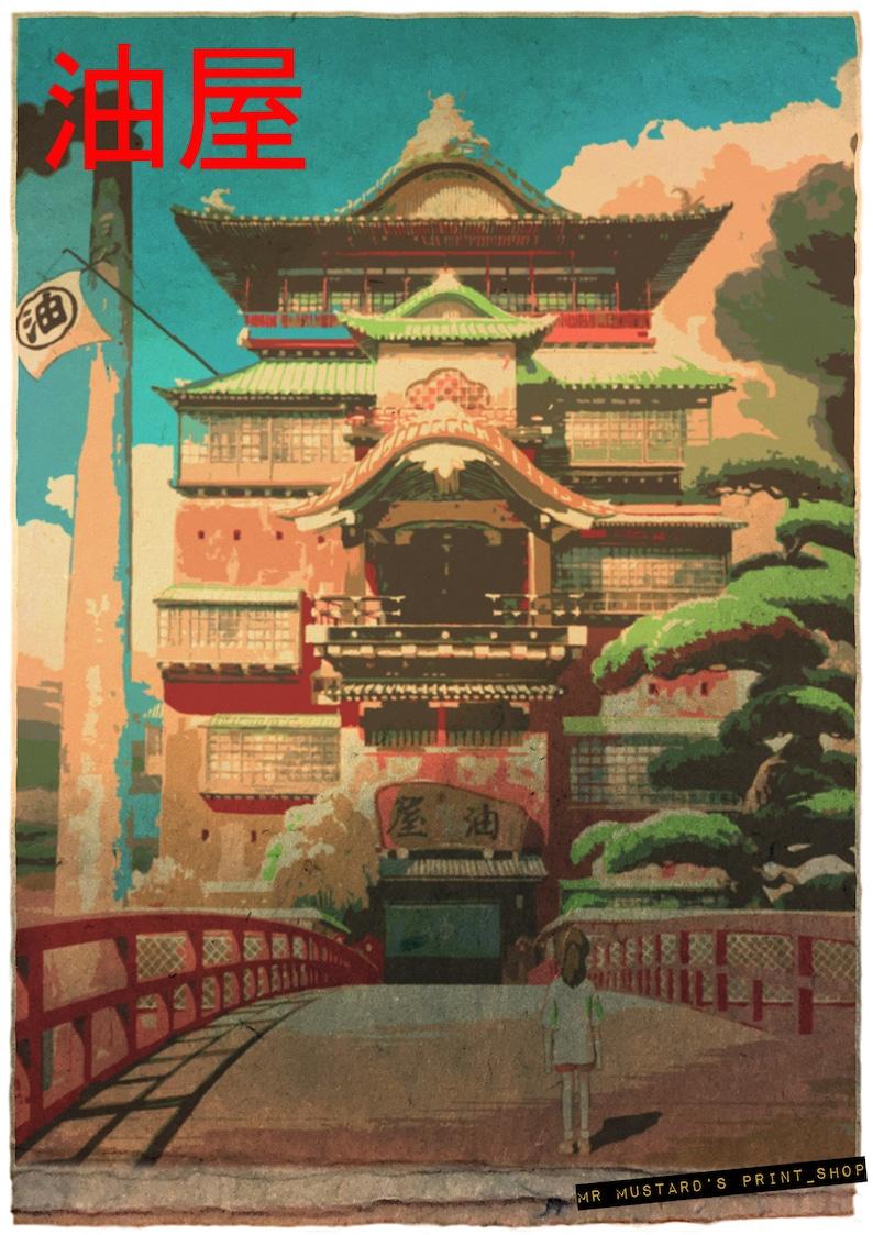 Spirited Away Bathhouse Japanese Print: Studio Ghibli Poster image 3