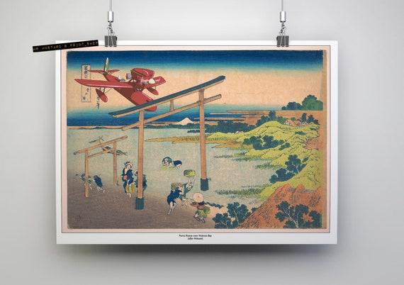 Porco Rosso Japanese Print: Studio Ghibli Poster, Ghibli Fan, Ukiyo-E, 紅の豚, Kurenai no Buta, Japanese Mashup