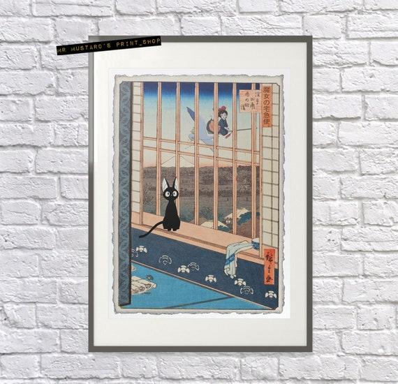 Kiki's Delivery Service Print: Studio Ghibli Poster, Jiji Cat, Ghibli Fan, Ukiyo-E, Japanese Print Mashup, 魔女の宅急便