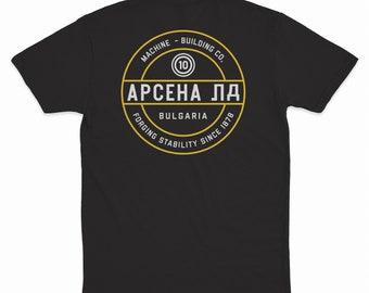 8138aebf803 Circle 10 Arsenal AK Tee - Free Shipping!