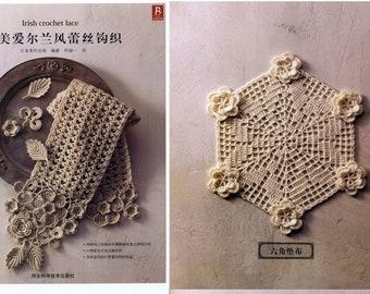 Irish crochet lace   Etsy