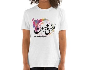 Arabic font shirt | Etsy