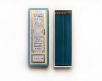 Mimorutu Lotos by Kungyokudo Incense Sticks   Japanese Room Deodorizer with Gift Box    refreshing Scent