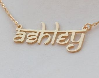 79ba5e8606fbc Hindi name necklace | Etsy