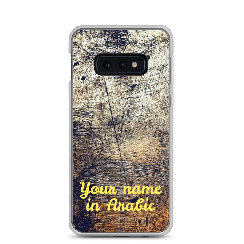 Samsung Case Wooden Pattern Personalized Arabic Name