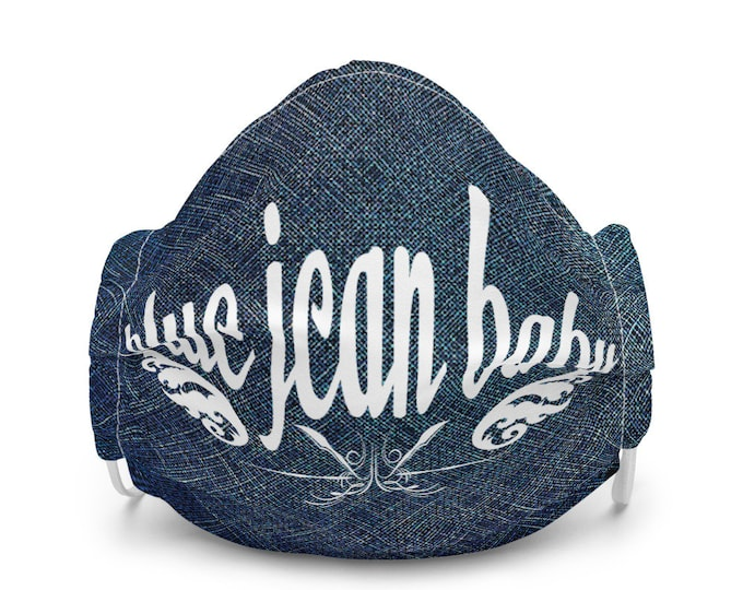Blue JEAN Baby FACE MASK - Premium face mask for Adults - Denim Print Face Mask - Protective Face Mask - Gift - Unisex Mask - Accessories