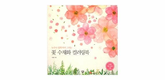 Fleur Aquarelle Coloriage Livre Facile A Dessiner Fleur Livre De Coloriage