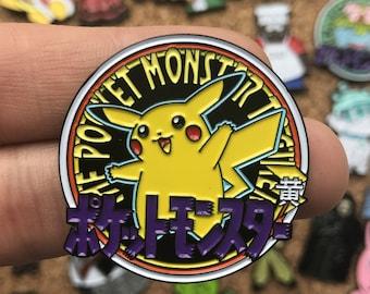 Pikachu Pokemon Yellow Pocket Monsters Emblem Custom Enamel Pin, Pins, Pin Badge, Enamel Pins, Custom Enamel Pins, Limited Edition Pins